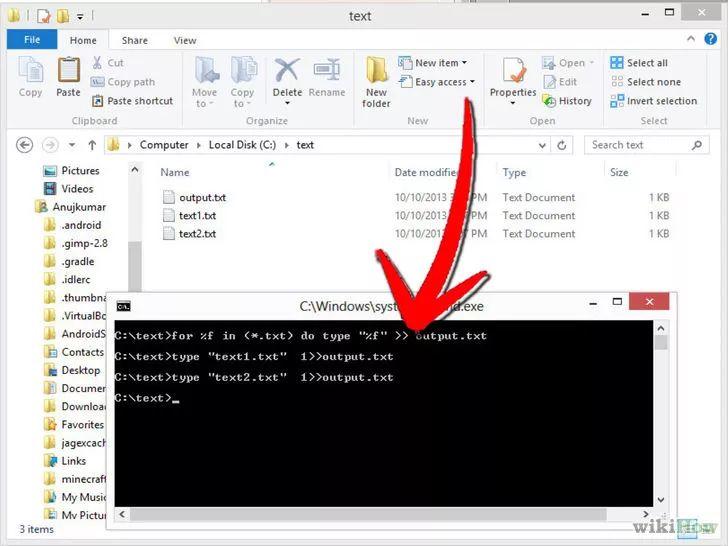 Как объединить текстовые файлы в 1 файл?