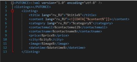 Как сделать экспорт в XML без плагинов