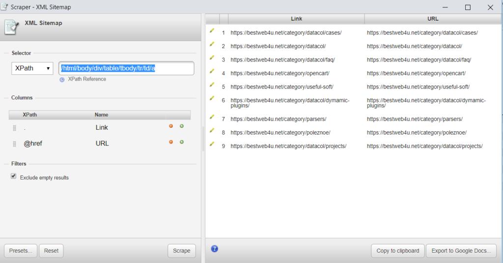 Парсим ссылки с sitemap.xml