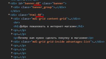 Добавляем модулю свой class или id. OpenCart